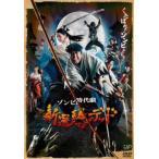 新選組オブ・ザ・デッド レンタル落ち 中古 DVD  ホラー