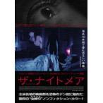 ザ・ナイトメア【字幕】 レンタル落ち 中古 DVD  ホラー