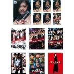 アンフェア 全13枚 TV版 全6巻 + the special コードブレーキング + ダブルミーニング 全3巻 + 映画 3巻(the movie