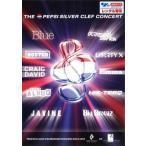 ペプシ・シルバー・クレフ UK POP ライヴ レンタル落ち 中古 DVD