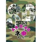 Yahoo!お宝イータウンAKB48 ネ申テレビ SPECIAL 新しい自分にアニョハセヨ韓国海兵隊 レンタル落ち 中古 DVD