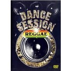 DANCE SESSION REGGAE 中古 DVD