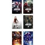 攻殻機動隊 ARISE 全6枚 全4巻、PYROPHORIC CULT、新劇場版 全巻セット 中古 DVD