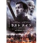 ラスト ナイツ レンタル落ち 中古 DVD ケース無::