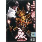 牙狼 GARO MAKAISENKI 5(第13話〜第15話) レンタル落ち 中古 DVD  テレビドラマ