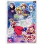 恋する天使 アンジェリーク 心のめざめる時 5(第12話〜第13話 最終) レンタル落ち 中古 DVD