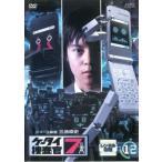 ケータイ捜査官7 File 12(第43話〜第45話 最終) レンタル落ち 中古 DVD  テレビドラマ