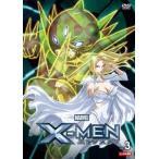 X-メン 3(第7話〜第9話) レンタル落ち 中古 DVD