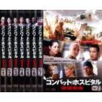 コンバット・ホスピタル 戦場救命 全7枚  レンタル落ち 全巻セット 中古 DVD  海外ドラマ