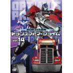 超ロボット生命体 トランスフォーマープライム 14(第27話、第28話) レンタル落ち 中古 DVD