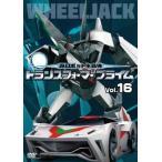 超ロボット生命体 トランスフォーマープライム 16(第31話、第32話) レンタル落ち 中古 DVD