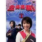 生徒諸君! 3(第5話、第6話) レンタル落ち 中古 DVD  テレビドラマ
