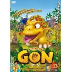 GON ゴン 13(25話、26話) レンタル落ち 中古 DVD