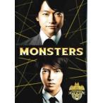 MONSTERS 3(第4話、第5話) レンタル落ち 中古 DVD  テ