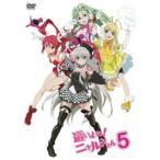 這いよれ!ニャル子さん 5(第9話、第10話) レンタル落ち 中古 DVD