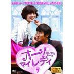 オー!マイレディ 7 レンタル落ち 中古 DVD  韓国ドラマ