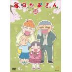 毎日かあさん 29(第113話〜第116話) レンタル落ち 中古 DVD