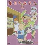 毎日かあさん 32(第125話〜第128話) レンタル落ち 中古 DVD