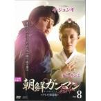朝鮮ガンマン テレビ放送版 8 レンタル落ち 中古 DVD  韓国ドラマ イ・ジュンギ