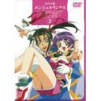 星方天使エンジェルリンクス 2 レンタル落ち 中古 DVD