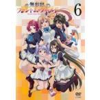 無彩限のファントム・ワールド 6(第11話、第12話) レンタル落ち 中古 DVD