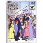 ふしぎな島のフローネ 12(第47話〜第50話 最終) レンタル落ち 中古 DVD