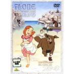 ふしぎな島のフローネ 2(第6話〜第10話) レンタル落ち 中古 DVD