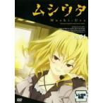 ムシウタ 4(第7話、第8話) レンタル落ち 中古 DVD