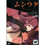 ムシウタ 2(第3話、第4話) レンタル落ち 中古 DVD