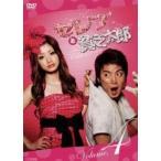 セレブと貧乏太郎 4(第7話、第8話) レンタル落ち 中古 DVD  テレビドラマ