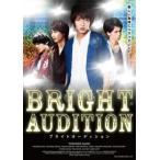 BRIGHT AUDITION レンタル落ち 中古 DVD  テレビドラマ