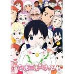たまこまーけっと 6(11話、最終話) レンタル落ち 中古 DVD