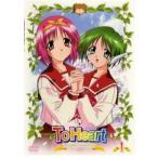 ToHeart トゥハート Remember my memories 1(第1話) レンタル落ち 中 ...