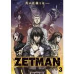 ZETMAN 3(第6話、第7話) レンタル落ち 中古 DVD  東宝