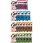 願いを言ってみて 全40枚 第1話〜第122話 最終【字幕】 レンタル落ち 全巻セット 中古 DVD  韓国ドラマ ケース無::