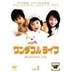 ワンダフルライフ 3(第5話と第6話)【字幕】 レンタル落ち 中古 DVD  韓国ドラマ ケース無::