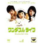 ワンダフルライフ 5(第9話、第10話) レンタル落ち 中古 DVD  韓国ドラマ