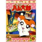とっとこハム太郎 2(第5話〜第8話) レンタル落ち 中古 DVD