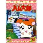 とっとこハム太郎 3(第9話〜第12話) レンタル落ち 中古 DVD