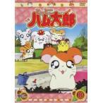とっとこハム太郎 8(第29話〜第32話) レンタル落ち 中古 DVD