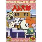 とっとこハム太郎 11(第41話〜第44話) レンタル落ち 中古 DVD