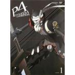 ペルソナ4 Vol 1(第1話) レンタル落ち 中古 DVD