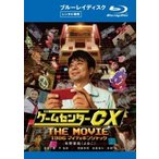 ゲームセンター CX THE MOVIE 1986 マイティボンジャック  ブルーレイディスク レンタル落ち 中古 ブルーレイ