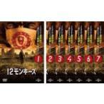 12モンキーズ 全7枚 第1話〜第13話 最終 レンタル落ち 全巻セット 中古 DVD  海外ドラマ