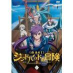 マギ シンドバッドの冒険 3(第4話、第5話) レンタル落ち 中古 DVD