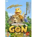 GON ゴン 16(第31話、第32話) レンタル落ち 中古 DVD