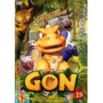 GON ゴン 19(第37話、第38話) レンタル落ち 中古 DVD