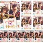Heart to Heart ハート・トゥ・ハート 全10枚 第1話〜第20話 最終【字幕】 レンタル落ち 全巻セット 中古 DVD  韓国ドラマ チ