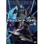 超ロボット生命体 トランスフォーマープライム 5(第9話、第10話) レンタル落ち 中古 DVD