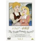 トラップ一家物語 3(第9話〜第12話) レンタル落ち 中古 DVD